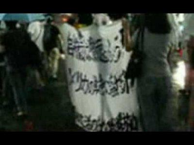 2007.09.11 テロ特措法延長阻止!京都デモに参加~翌日安倍辞任(^O^)v