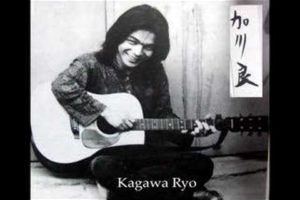 1970 教訓Ⅰ / 加川 良