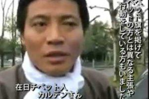 長野聖火報道で見たショックな光景