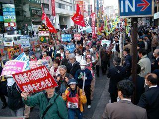 反G8サミット代々木デモ