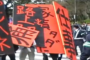 2008.03.20 立て看デモ ストップイラク派兵京都・反戦生活