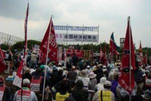 2008.10.5 三里塚現地総決起集会