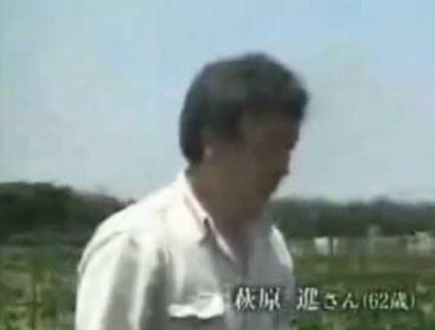 三里塚農民・萩原進さん