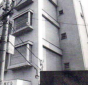 本部ビル建設に勝利(84年10月)