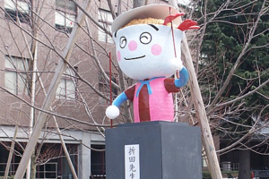 [運動の話]折田先生、そしてユニオン・エクスタシー