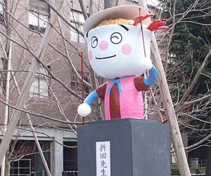 京都大学 折田先生・天丼マン