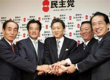 民主党・鳩山政権発足へ