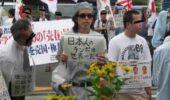 転載】辺野古移設の防衛省抗議/右翼の妨害を許すな