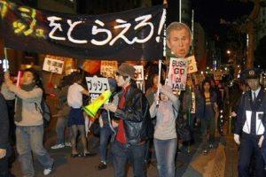 2009.11.03 ブッシュ来日抗議 緊急アクションに参加して-「英霊」こそ死者を冒涜する言葉だ
