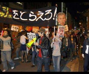 2009.11.03 ブッシュ来日抗議 緊急アクション