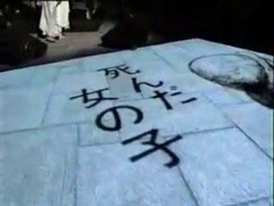 2005 死んだ女の子/元ちとせ&坂本龍一