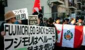 ペルーの虐殺者フジモリ元大統領の実刑が確定