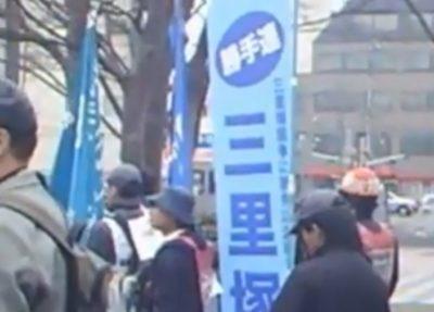 2010.02.25 三里塚現闘本部裁判 地裁判決公判闘争