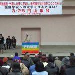 報道】京都朝鮮小学校襲撃事件への抗議集会に900人