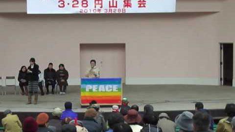 京都朝鮮小学校襲撃事件への抗議集会