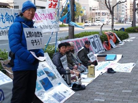 中電前72時間ハンスト(断食)