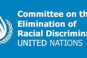 国連人種差別撤廃委員会ロゴカード