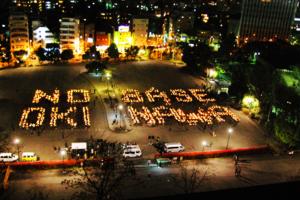 2010.04.25 沖縄連帯東京集会とキャンドルの波