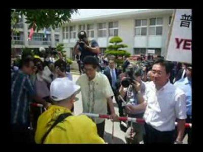 2010.05.04 鳩山首相来沖 普天間第二小での抗議