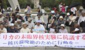 ニュース : 米が9月に未臨界核実験 オバマ政権下で初(+抗議文・あて先)