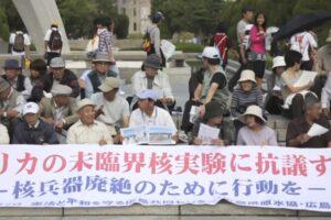 米が9月に未臨界核実験・被爆者の抗議