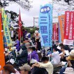 10・10三里塚(成田)現地闘争報告(その4)-集会・デモ報告