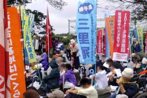 10・10三里塚(成田)現地闘争報告