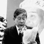 北小路敏さんに謹んで哀悼の意を表します