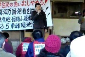 2010.12.5三里塚・東峰現地行動 5/6-大森さん(木の根プール再建)