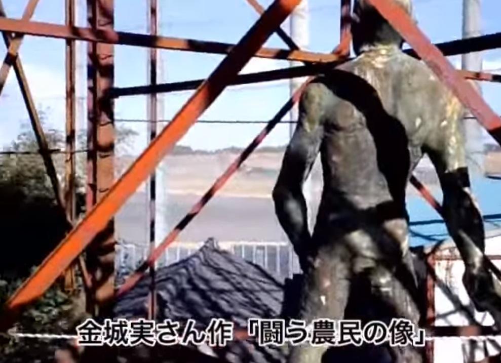 2011.01.16.三里塚反対同盟旗開き-横堀鉄塔の現地調査