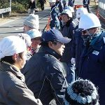 空港会社が市東さん孤立化道路の工事を開始