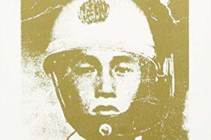 1972 戦争しか知らない子供たち/頭脳警察~今日も明日も闘い続けるのです