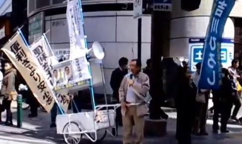 千葉県議会議員選挙 吉川ひろしさんのリヤカー遊説