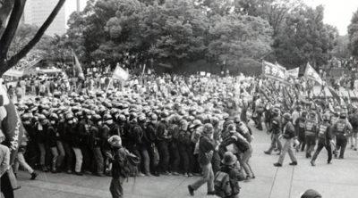 1986.4.29 天皇在位60年式典粉砕闘争