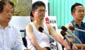 民主党沖縄県連、防衛相の辞任要求 オスプレイ配備巡り