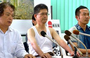 民主党沖縄県連、防衛相の辞任要求 オスプレイ配備巡り 瑞慶覧長敏
