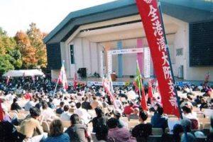 11.23関西集会およびサウンドデモ報告(正式版)