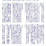 日常活動の手引き(2):文書管理