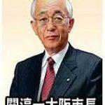 釜ヶ崎住民票削除反対!あらゆる場所で緊急に行動を!(2)