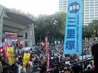 キモインコ再び(11・7労働者集会参加体験記)