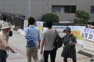 7月8日に改定入管法が成立-広島・考える会のお知らせ