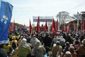 速報 ― 2009.3・29三里塚現地総決起集会に参加してきました