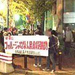 ファルージャ虐殺抗議・大阪アメリカ領事館への緊急行動報告