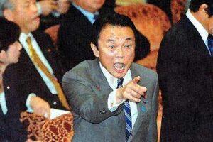 1967 腰まで泥まみれ/中川五郎~だがバカは叫ぶ「進め!」
