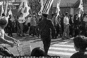 「在特会」京都に続き徳島でも逮捕の報を考える