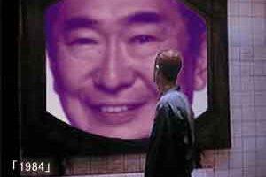石原慎太郎さんについて考える