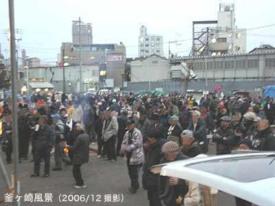 住民票削除:大阪市が「説明会は9日に開催」と回答