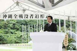 沖縄独立論・別民族論に思う 歴史的経緯から冷静にふりかえる