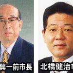 【北九州市生活保護問題】北橋市長、門司餓死事件の調査を明言