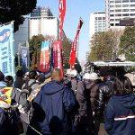 東京・三里塚同時行動に参加してきました(東京高裁報告)